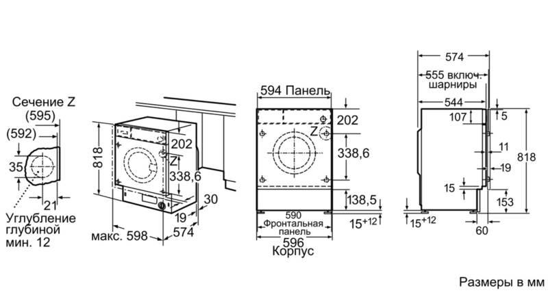 Стиральная машина BOSCH WIW24340OE класс:A-30% загрузка до 7кг отжим:1200об/мин белый WIW24340OE